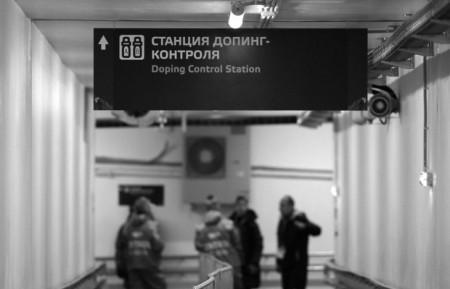 Фото Stadium.ru