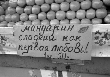 превью