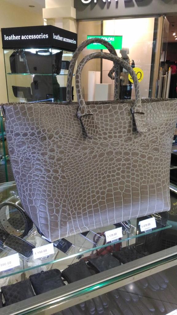 Где купить  b сумку из натуральной кожи  b  Askent, 6 990 рублей