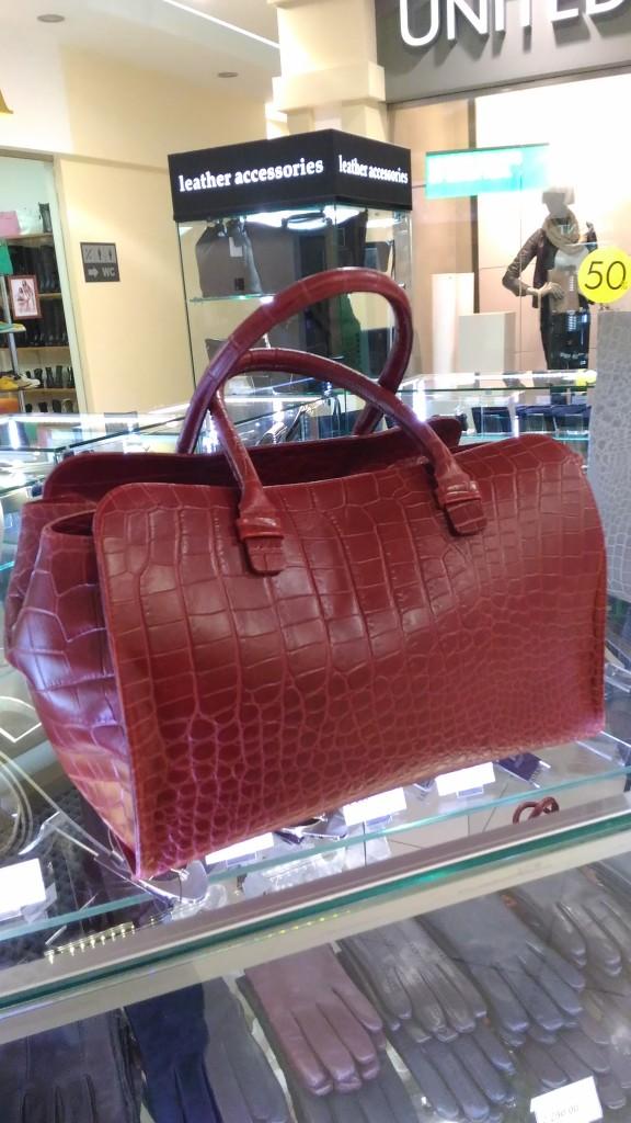 Где купить  b сумку из натуральной кожи  b  Askent, 7 350 рублей