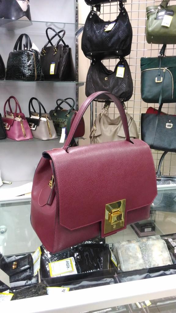 Где купить  b сумку из натуральной кожи  b  Carlo Salvatelli, 16 900 рублей