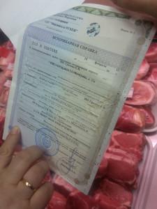 b Как правильно выбрать мясо  b  myaso_botevgrad_3