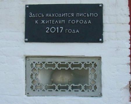 kapsula_tultaev