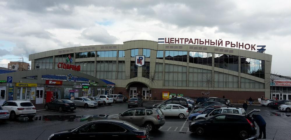 Саранск исторический  15 nbsp фотографий   до nbsp и nbsp после    37