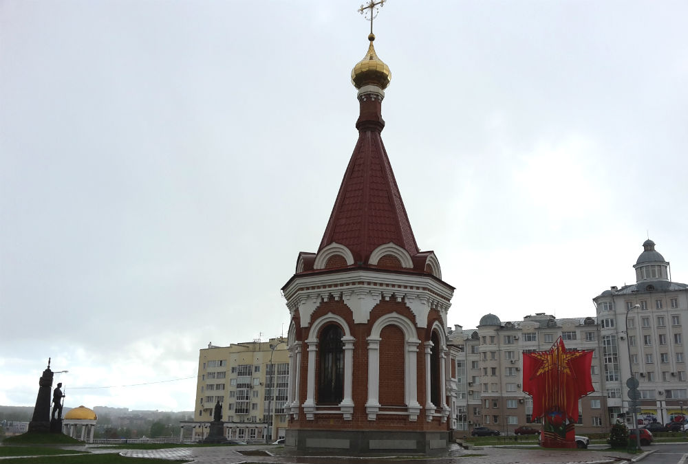 Саранск исторический  15 nbsp фотографий   до nbsp и nbsp после    19
