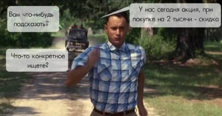 prodavec_pr
