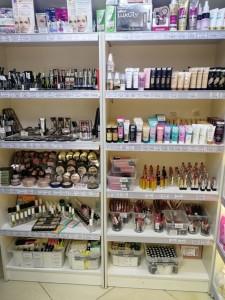 Накрась меня полностью  мы нашли 14 магазинов косметики  где вы сможете основательно закупиться для себя любимой belorusskaya-2