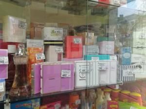 Накрась меня полностью  мы нашли 14 магазинов косметики  где вы сможете основательно закупиться для себя любимой cvet-i-blesk-4