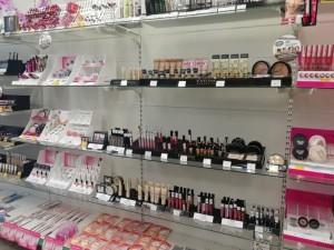 Накрась меня полностью  мы нашли 14 магазинов косметики  где вы сможете основательно закупиться для себя любимой fortuna-4