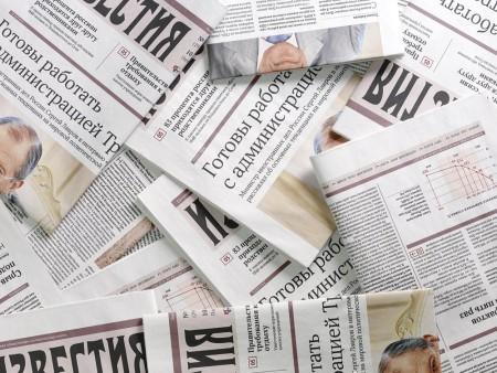 gazety_6_17125711