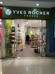 Накрась меня полностью  мы нашли 14 магазинов косметики  где вы сможете основательно закупиться для себя любимой iv-roshe