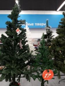 Купить искусственную елку  8 мест в Саранске  для такого дела lenta-3