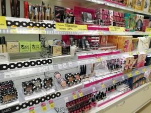 Накрась меня полностью  мы нашли 14 магазинов косметики  где вы сможете основательно закупиться для себя любимой magnit-cosmretik-2