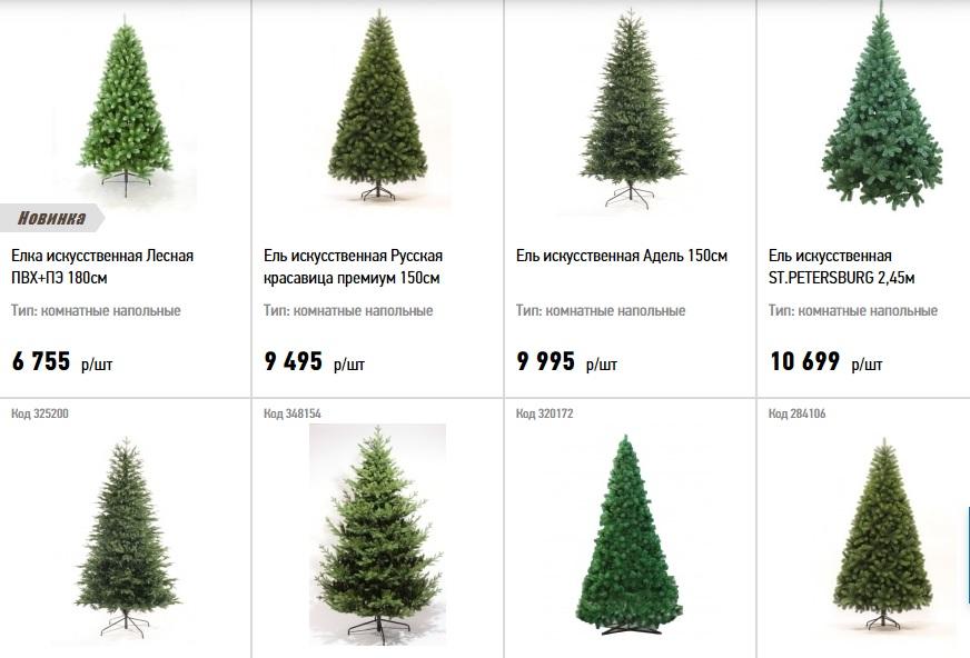Купить искусственную елку  8 мест в Саранске  для такого дела megastroy
