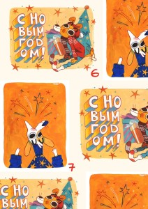 b Сделано в Саранске    b варианты новогодних подарков до 2 300 рублей otkrytki3