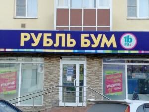 Накрась меня полностью  мы нашли 14 магазинов косметики  где вы сможете основательно закупиться для себя любимой rubl-bum