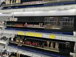Накрась меня полностью  мы нашли 14 магазинов косметики  где вы сможете основательно закупиться для себя любимой rubl-bum-4