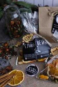 b Сделано в Саранске    b варианты новогодних подарков до 2 300 рублей sol5