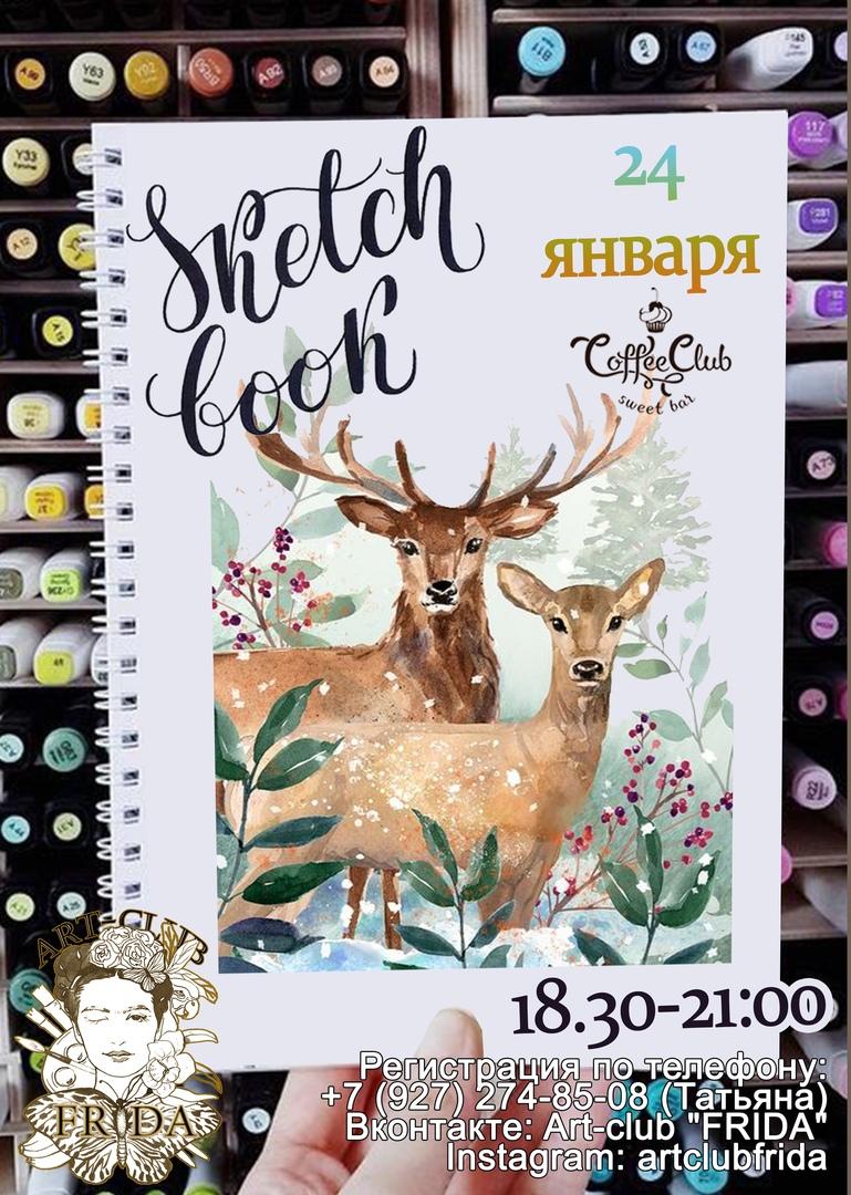 b Афиша  b   Саранск    Городские рейтинги    арт клуб фрида 24 января