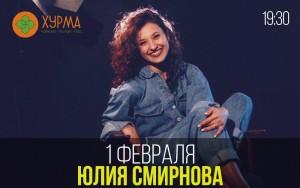 b Афиша  b   Саранск    Городские рейтинги    белый медведь 1 фев