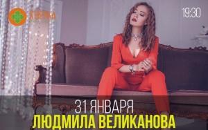 b Афиша  b   Саранск    Городские рейтинги    белый медведь 31 янв