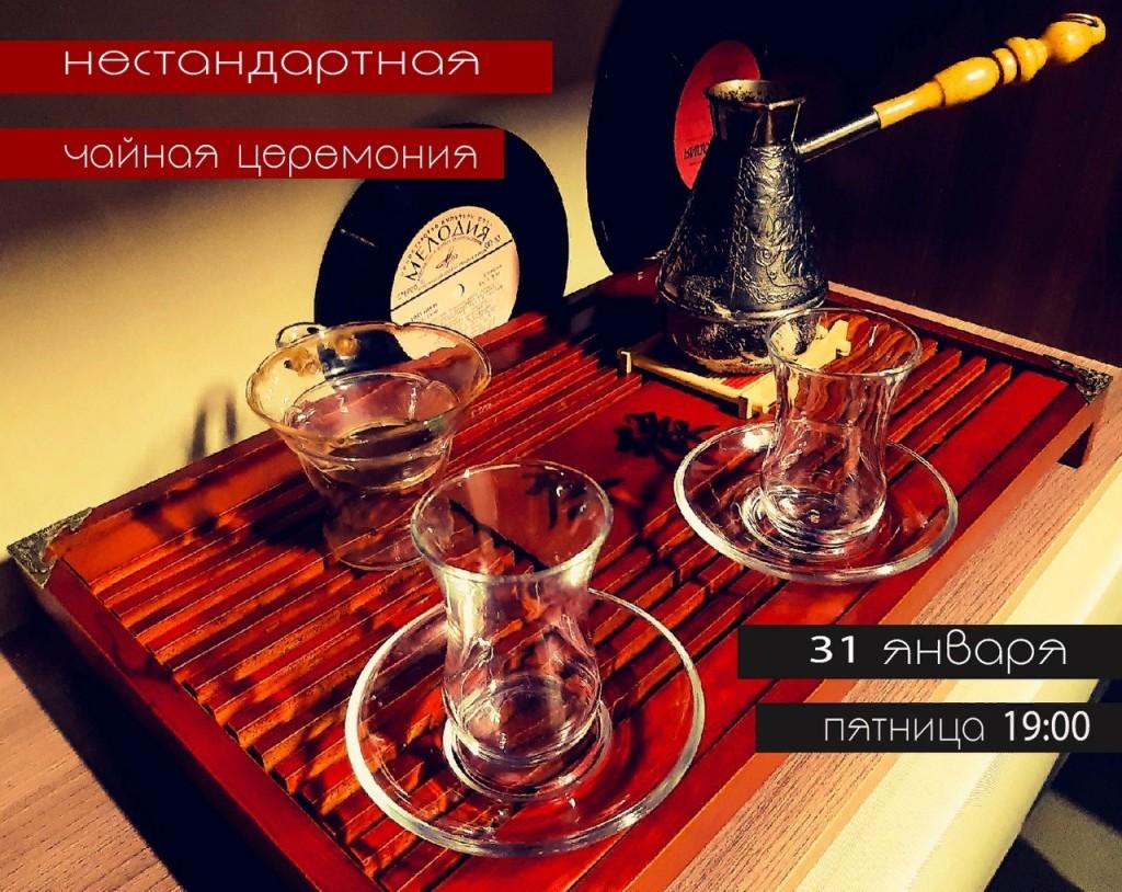 b Афиша  b   Саранск    Городские рейтинги    кубик