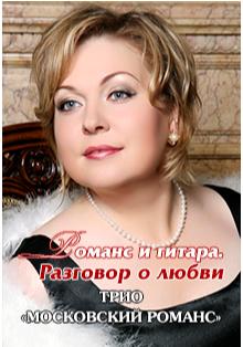 b Афиша  b   Саранск    Городские рейтинги    поговорим о любви 23 янв