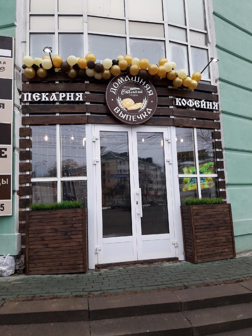 Открытия декабря смольный пекарня
