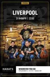 b Афиша  b   Саранск    Городские рейтинги    хератс 31 янв