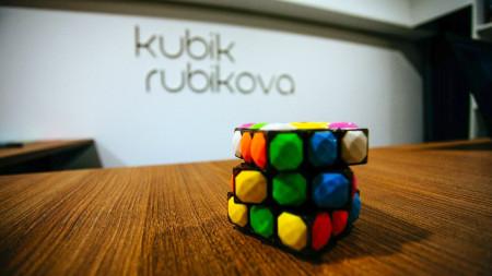 kubik-2