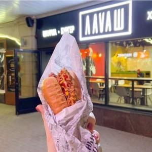 Шаурма  барбершоп и кофейня  8 недавних закрытий в Саранске lavash