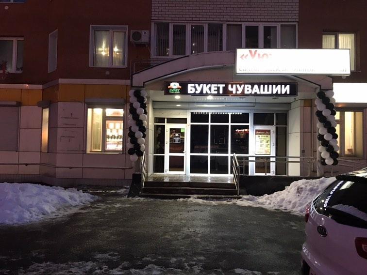 Открытия января    otkrytiya-yanvar-2020 (1)