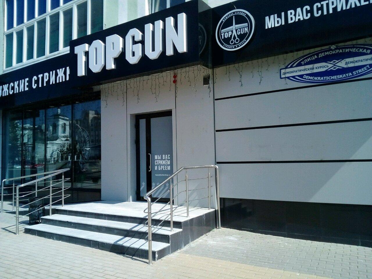 Шаурма  барбершоп и кофейня  8 недавних закрытий в Саранске top gun