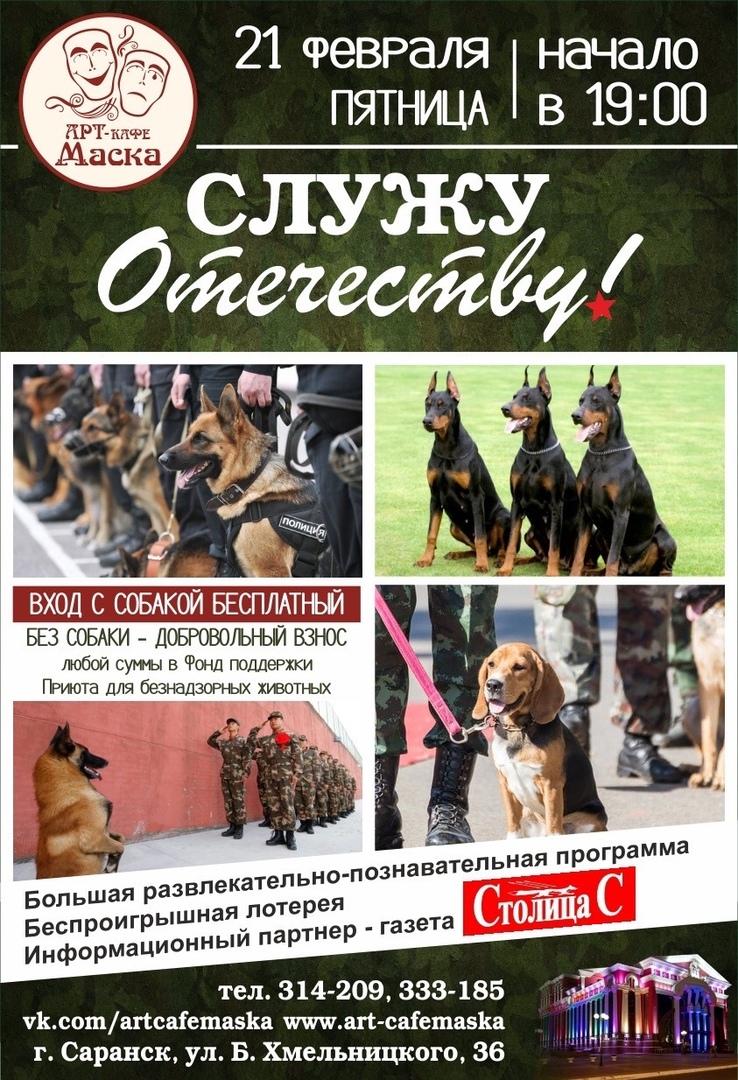 b Афиша  b   Саранск    Городские рейтинги    арт кафе маска