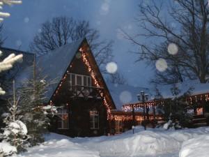 Не курорт  но тоже ничего  где в Мордовии можно отдохнуть вдали от Саранска база отдыха отрада -зима