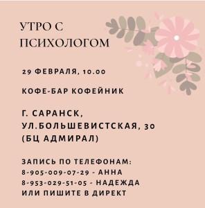 b Афиша  b   Саранск    Городские рейтинги    кофейник