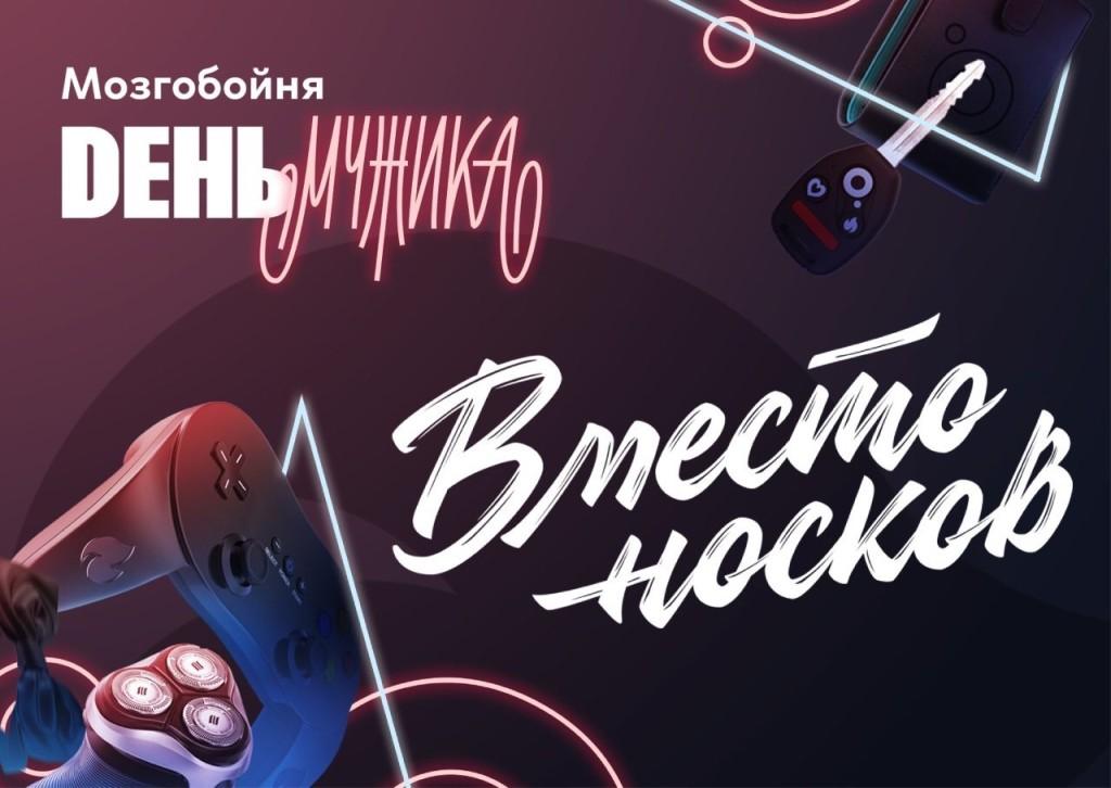 b Афиша  b   Саранск    Городские рейтинги    мзгб