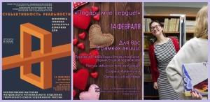 b Афиша  b   Саранск    Городские рейтинги    музей эрьзи.