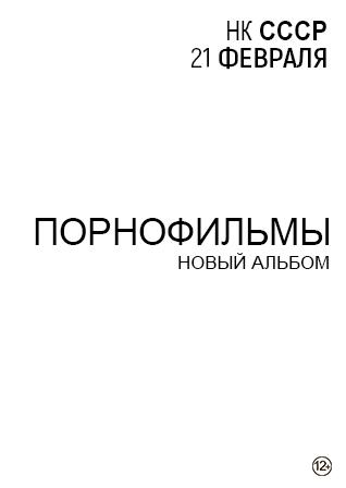 b Афиша  b   Саранск    Городские рейтинги    порнофильмы