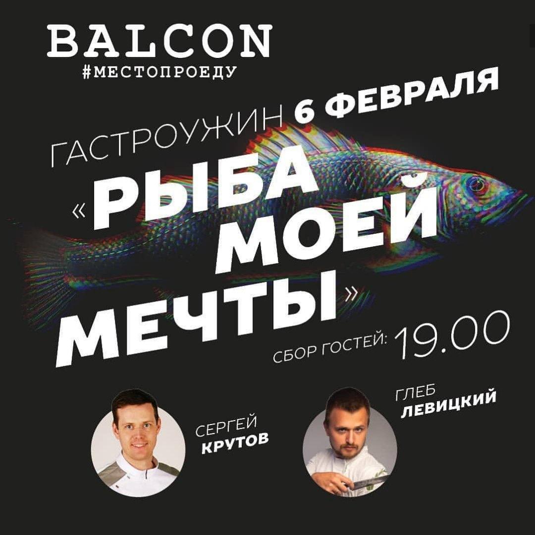 b Афиша  b   Саранск    Городские рейтинги    рыба