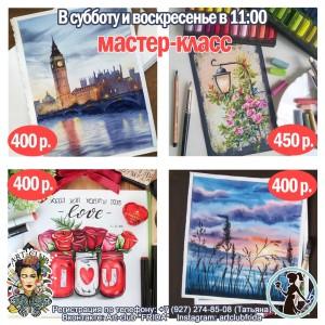 b Афиша  b   Саранск    Городские рейтинги    фрида