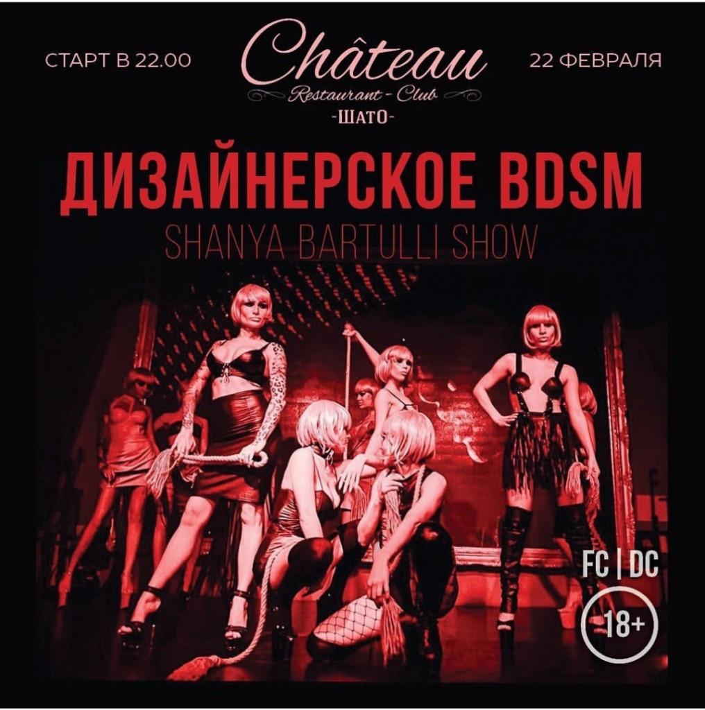 b Афиша  b   Саранск    Городские рейтинги    afisha (1)