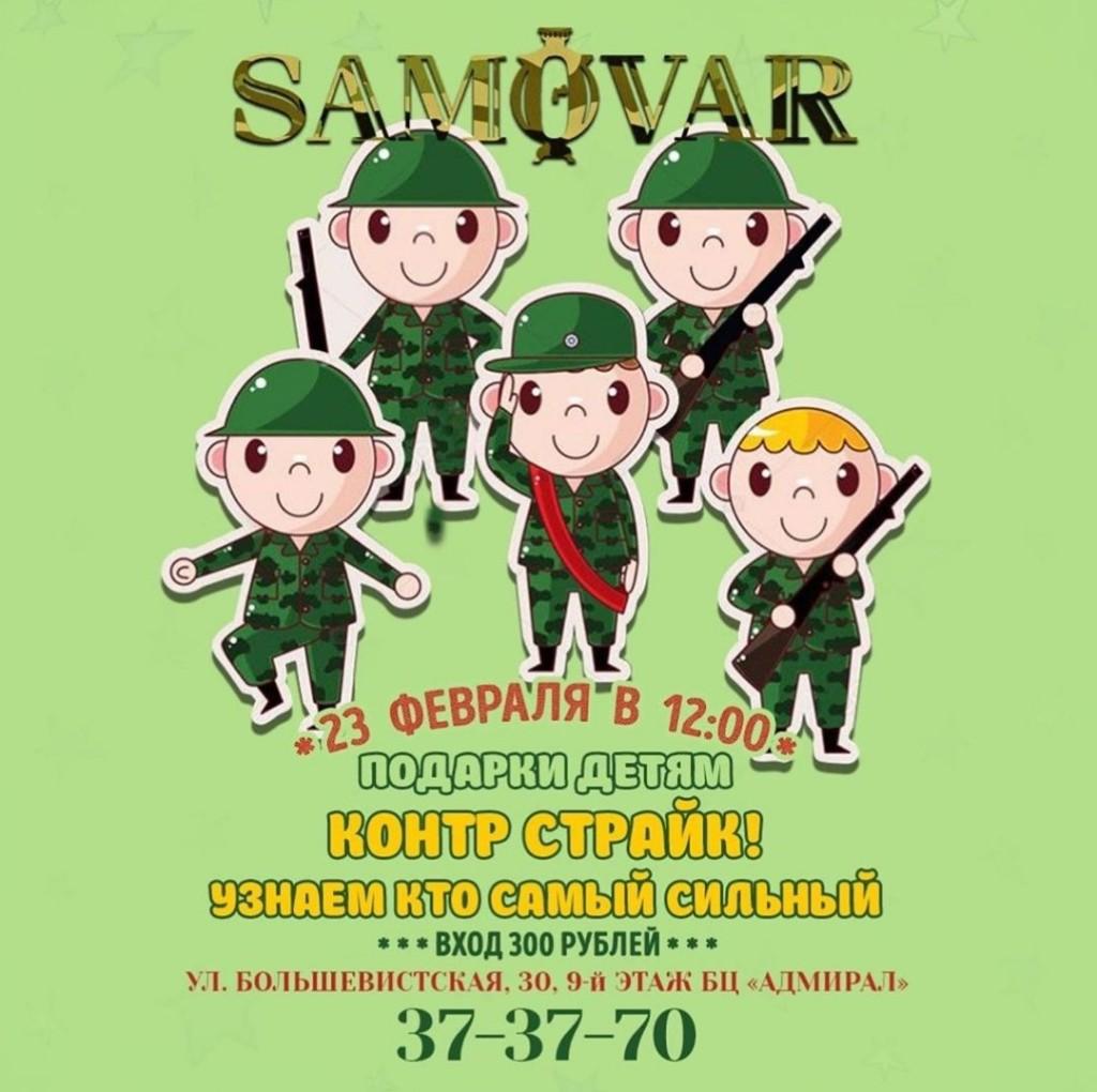 b Афиша  b   Саранск    Городские рейтинги    afisha (3)