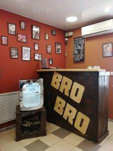 5 барбершопов в Саранске  заходим на мужскую территорию bro-i-bro (1)