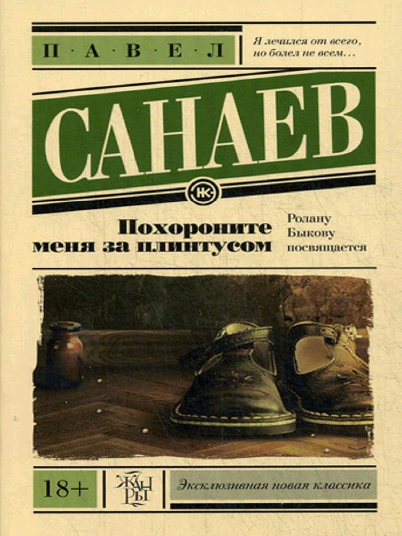 Парфюмер убийца  странное существо Кысь и книги с реальными событиями на остаток февраля knigi (5)
