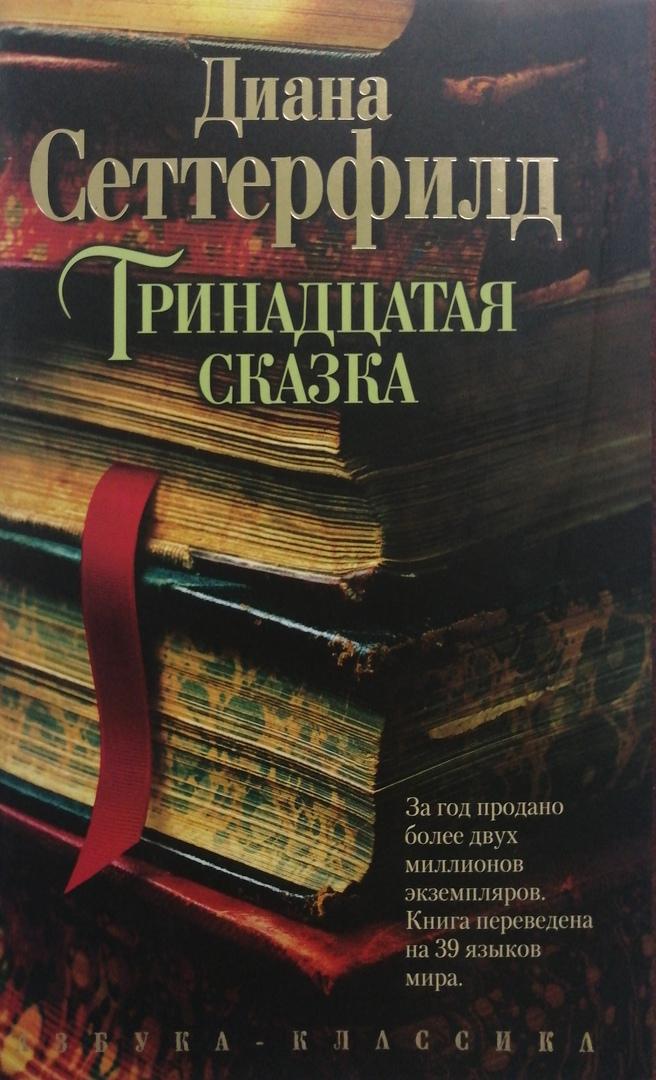 Парфюмер убийца  странное существо Кысь и книги с реальными событиями на остаток февраля knigi (6)