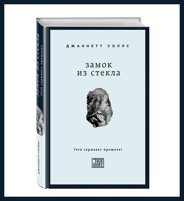 Парфюмер убийца  странное существо Кысь и книги с реальными событиями на остаток февраля knigi (9)