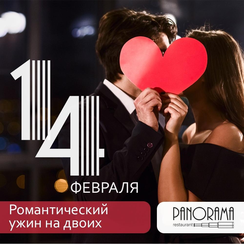 b Афиша  b   Саранск    Городские рейтинги    panorama