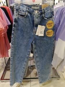 Топ 7 мест в Саранске  где можно купить настоящие джинсы гд-ж1