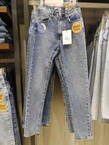 Топ 7 мест в Саранске  где можно купить настоящие джинсы гд-ж2